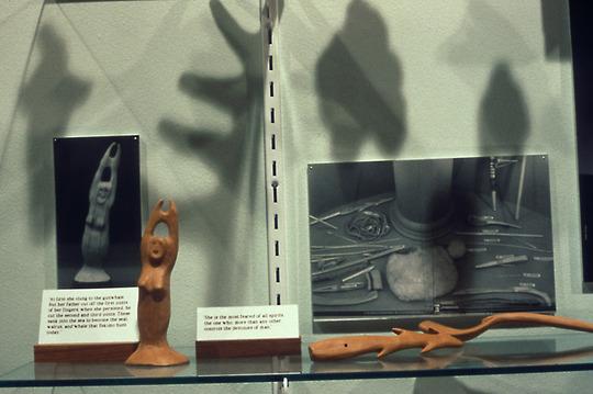 Eskimo Museum